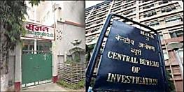 सृजन घोटाला मामला : डीडीसी समेत छह के खिलाफ गिरफ्तारी वारंट, गिरफ्तारी के लिए छापेमारी शुरू
