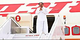 4 अगस्त को बिहार आयेंगे उपराष्ट्रपति वेंकैया नायडू, पीयू समेत कई कार्यक्रम में करेंगे शिरकत