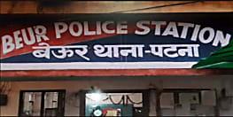 लुटेरों को लूटती है राजधानी पटना की बेऊर पुलिस,पहले भी पूरा थाना घूसखोरी में हो चुका है लाइन हाजिर