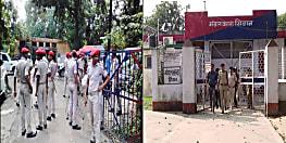 बड़ी खबर : बिहार के कई जेलों में एकसाथ छापेमारी, कैदियों में मचा हड़कंप