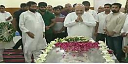 रामचंद्र पासवान का पार्थिव शरीर कल लाया जाएगा लोजपा कार्यालय, शाम 4 बजे पटना में अंतिम संस्कार