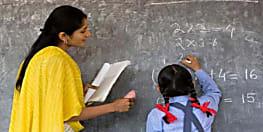 छठे चरण के लिए शिक्षकों के नियोजन का आवेदन पत्र का प्रारुप जारी, 27 अगस्त से जमा होगा आवेदन