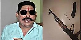 विधायक के करीबी गिरफ्तार रणवीर ने किए कई खुलासे,बरामद एके-47 का भी खोला राज