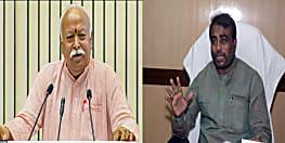RSS प्रमुख भागवत के बयान पर बिहार सरकार के मंत्री श्याम रजक का पलटवार, कहा-आरक्षण से हुआ छेड़छाड तो सड़कों पर बहेगा खून