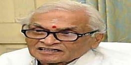 पूर्व सीएम डॉ जगन्नाथ मिश्र के निधन पर राष्ट्रपति रामनाथ कोविंद ने जताया दुख...पुत्र  नीतीश मिश्रा को लिखा पत्र