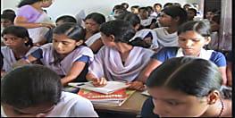 बिहार के 190 हाई स्कूलों में आज होगी औचक जांच, शिक्षा विभाग ने गठित की टीम