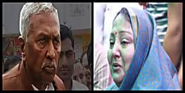 अनंत सिंह की पत्नी नीलम देवी आज राज्यपाल से करेंगी मुलाकात, बाढ़ एएसपी लिपि सिंह की करेंगी शिकायत