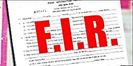 इस राज्य में लिखी जा रही है देश की सबसे बड़ी FIR, अबतक गुजर चुके है 4 दिन, जानिए पूरा मामला....