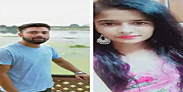 विधायक की भतीजी मर्डर मामलाः कोटा में हुई रिया-आशिफ की दोस्ती, प्रेमी का दोस्त गिरफ्तार
