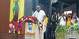 बीजेपी एमएलसी सच्चिदानंद राय ने जेडीयू पर साधा निशाना,कहा- भाजपा को जेडीयू के नसीहत की जरूरत नहीं,कोई अपने को भगवान न समझे