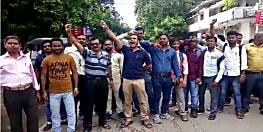सूबे में गिरती विधि-व्यवस्था के विरोध में एआईएसएफ ने दिया धरना, सरकार के खिलाफ जमकर की नारेबाजी