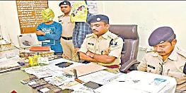 बड़ी खबर : पटना के एक वांटेड के घर में छापे जा रहे थे नकली नोट, पुलिस ने 2 को दबोचा