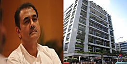 पूर्व केंद्रीय मंत्री ने मोस्ट वांटेड दाऊद के करीबी से मिलकर खड़ी कर ली 15 मंजिल की बिल्डिंग,एजेंसी के सामने पूर्व मंत्री की बन्धी घिघ्घी