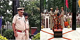 बिहार पुलिस शहीद संस्मरण दिवस आज, बीएमपी ग्राउंड में आयोजित कार्यक्रम में डीजीपी ने शहीद जवानों को दी श्रद्धांजलि