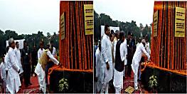 डॉ. श्रीकृष्ण सिंह की जयंती आज, सीएम नीतीश कुमार और राज्यपाल फागू चौहान ने प्रतिमा पर माल्यार्पण कर दी श्रद्धांजलि