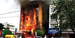 इंदौर के पांच मंज़िला होटल में लगी भीषण आग, कई लोगों के फंसने की आशंका