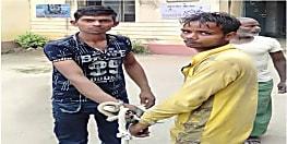 बड़ी खबर : रेल थाना पुलिस की कस्टडी से फरार दोनों लुटेरे पंडारक से गिरफ्तार
