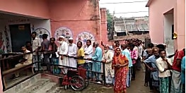 उप चुनाव अपडेट : दो बजे तक हुआ 35 फीसदी मतदान, 41 फीसदी मतदान के साथ सबसे आगे रहा किशनगंज