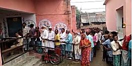 विधानसभा की पांच सीटों पर तीन बजे तक हुआ 41.84 फीसदी मतदान, 49 फीसदी वोटिंग के साथ सबसे आगे रहा सिमरी बख्तियारपुर