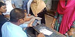 समस्तीपुर उप चुनाव में इलेक्शन कमीशन की नयी पहल, पहली बार हो रहा है बूथ ऐप का इस्तेमाल