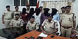 बेतिया में व्यवसायी के हत्या की साजिश नाकाम, पुलिस ने हथियार के साथ 13 को किया गिरफ्तार