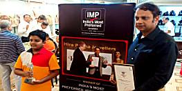 हीरा पन्ना ज्वेलर्स पर ग्राहकों का बढ़ा विश्वास, मिला इंडिया मोस्ट preffered अवार्ड