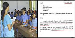 बिहार के नियोजित शिक्षकों को नहीं मिलेगा राष्ट्रीय शिक्षक पुरस्कार, केंद्र सरकार ने किया क्लियर