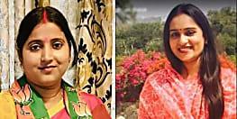 झारखंड चुनाव : राज्य के इस सीट पर होगी अपनों के बीच जंग, जेठानी-देवरानी, चाचा-भतीजा होंगे आमने-सामने
