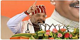 झारखंड में अमित शाह बोले- रोड़े अटका रही थी कांग्रेस, अयोध्या में आसमान छूने वाला भव्य राम मंदिर बनेगा