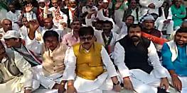 केंद्र सरकार की नीतियों के खिलाफ कांग्रेस पार्टी ने दिया धरना, मोदी सरकार विरोधी लगाए नारे