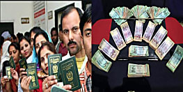 बांग्लादेश में बिक रही है नागरिकता, इतने पैसे देकर खरीद सकते है आप
