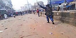 पटना में आरजेडी के बंद के दौरान भारी बवाल, प्रदर्शनकारियों और स्थानीय लोगों में भिड़ंत, कई लोगों को लगी गोली