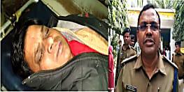 नालंदा में बंधन बैंक के कर्मी से 80 हजार की लूट, विरोध करने पर मारी गोली