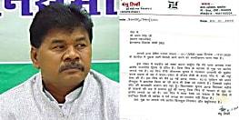पार्टी से निष्काशित किये जाने के बाद बंधु तिर्की ने दिया स्पष्टीकरण, आरोप को बताया साजिश