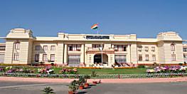 बिहार विधानमंडल का बजट सत्र 24 फरवरी से, कैबिनेट की बैठक में फैसला, सुशील मोदी पेश करेंगे बजट