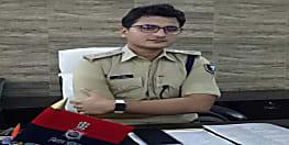 पूर्णिया एसपी का नया आदेश, ड्यूटी खत्म होने के बाद हथियार जमा कर देंगे पुलिसकर्मी