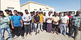 बड़ी खबर : सात महीने से ओमान में झारंखड के 40 मजदूर बने हुए बंधक, सीएम ने विदेश मंत्री से मांगी मदद