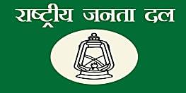 23 फरवरी के भारत बंद का राजद ने भी कर दिया समर्थन,उपेन्द्र कुशवाहा और पप्पू यादव भी बंद के पक्ष में उतरे