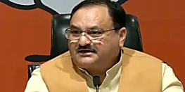 BJP राष्ट्रीय अध्यक्ष जगत प्रकाश नड्डा का बिहार दौरा कल,11 जिलों में नवनिर्मित कार्यालय का करेंगे उदघाटन,बीजेपी ने उन जिलों में नेताओं की लगाई ड्यूटी