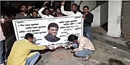 बिहार के इस संगठन ने वारिस पठान के सिर पर रखा 11 लाख का इनाम, बयान को लेकर किया पुतला दहन