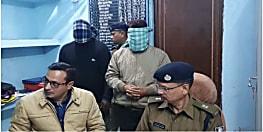स्वर्ण व्यवसायी गोलीकांड में पुलिस को मिली सफलता, दो को किया गिरफ्तार