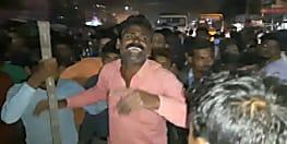 9 मार्च से लापता युवक का मिला शव, आक्रोशित लोगों ने किया सड़क जाम