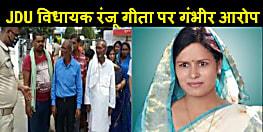 नीतीश कैबिनेट की पूर्व मंत्री व JDU की महिला विधायक की दबंगई, बॉडीगार्ड के साथ घर में घुसकर एक परिवार के साथ मारपीट का आरोप