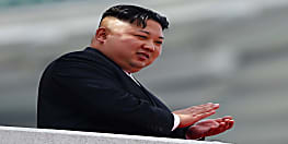 उत्तर कोरियाई शासक किम जोंग की हालत गंभीर, पत्रकार ने पहले बताया ब्रेन डेड फिर डिलीट कर दिया ट्वीट
