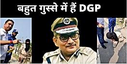 उठक-बैठक वाले वायरल वीडियो पर बहुत गुस्से में हैं DGP, कहा- जिस पुलिस वाले ने ऐसा करने के लिए मजबूर किया उसे किसी हाल में नहीं छोडूंगा
