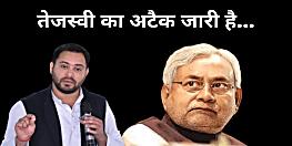 तेजस्वी यादव ने फिर उठाया कोटा में फंसे बिहारी छात्रों का मुद्दा, कहा- अहंकारी सरकार विपक्ष को भी लाने का नहीं दे रही मौका