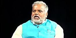 जदयू का स्टैंड क्लीयर, कहा- सांसद संतोष कुशवाहा पर होगी कार्रवाई, लॉकडाउन तोड़ने वालों को बख्शा नहीं जाएगा