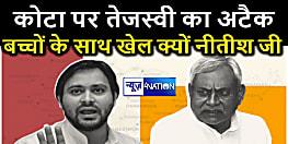 CM नीतीश अब क्या कीजिएगा? मुजफ्फरपुर के DM ने भी कोटा से बेटी लाने की दी है अनुमति,देख लीजिए पास...