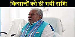 किसानों को फसल क्षतिपूर्ति के लिए दिए गए 1.58 करोड़ रूपये, बोले कृषि मंत्री प्रेम कुमार