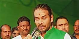 संजय कुमार को स्वास्थ्य विभाग से हटाए जाने के बाद तेजप्रताप का अटैक,कहा-अमंगल तो थे ही बेईमान भी निकले